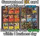50 Pokemon Cards Bulk Lot GUARANTEED Ultra Rare EX Card + Rares   No Dupllcates