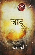 The Magic - Jaadoo by Rhonda Byrne Book in Marathi