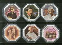 India 2019 Gandhi Einstein Luther Ho Chi Minh Mandela Stamp Odd Unusual Shape 6v