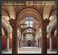 Hungary 2019 MNH Museum of Fine Arts Romanesque Hall 1v M/S Architecture Stamps