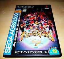 PS2 Sega Ages Vol.19 Fighting Vipers JAPAN NTSC