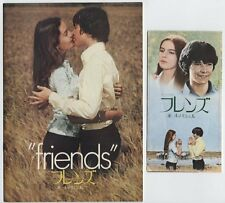 Friends JAPAN PROGRAM #1 with FLYER Lewis Gilbert, Sean Bury, Anicee Alvina