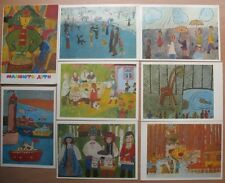 Lot 10 Soviet Art Ukraine Postcard Set Pc Child Kid Old Painting Children Ussr