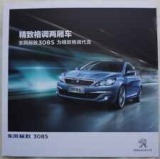 Dongfeng Peugeot 308S car (made in China) _2016 Prospekt / Brochure