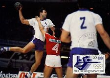CARTE POSTALE MAXIMUM / GERMANY ALLEMAGNE SPORT / OLYMPIADE 1988 / HANDBALL