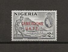 Cameroons UKTT 1960-61 SG T4A MNH Cat £1100 . CERT