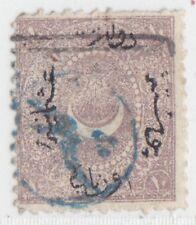 TURKEY 1874  ISSUE 'ŞEHIR' LOCAL POST TYPE II  10 PA. USED  STAMP ISFILA YPO92