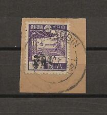 "MALAYA/BURMA 1942 SG J64 ""Jap Occ"" USED Cat £700 . CERT"