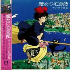 Kiki's Delivery Service Soundtrack LP NEW w/ OBI