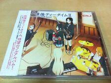 1162-3 K-ON Ho-Kago Tea Time II 2 Original Soundtrack 2CD Music New Sealed