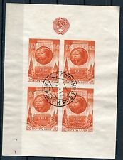 RUSSIA YR 1946,SC 1083A SS,MI BLOCK 9,USED,TYPE I