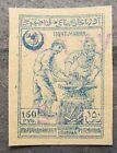 Azerbaijan 1922 Postmaster provisional 150/7500R Baku, Liap #45 used signed