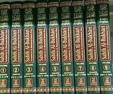 Sahih Al-Bukhari Arabic / English  (9 Vol. Set) Isalmic Hadith Books Gift Ideas