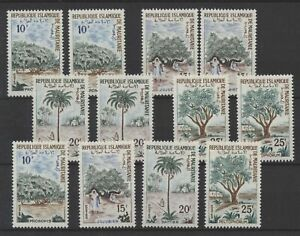 [P25652] Mauritania 1967 trees good set very fine MNH stamps X3