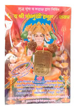 HANUMAN KAVACH PENDENT TO PROTECT YOUR FAMILY FROM ENEMIES 100% BEST QUALITY