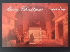 THE PALESTINE AUTHORITY 2012 MERRY CHRISTMAS MNH MS SHEET