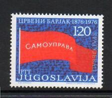 YUGOSLAVIA MNH 1976 SG1718 CENTENARY OF RED FLAG INSURRECTION