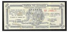 500000000 Drachmai 1944 // LOW SERIAL // Greece Patras Banknote SN:000629 # 165