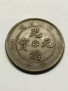 1903-06 China Chekiang 10 Cash XF #13509