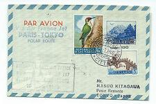 FRANCOBOLLI 1960 SAN MARINO 3 VALORI SU AEROGRAMMA PARIS-TOKYO D/3417