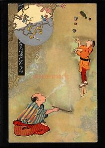 JAPAN MAN SMOKES PIPE WHILST ANOTHER JUGGLES BOTTLE & CUPS Wrench PC 1905 -JA349