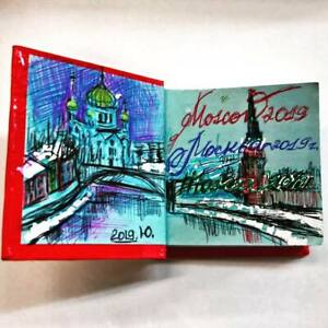 art sketchbook Moscow 2019  drawing watercolor illustration by Yulia A Korneva