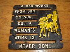 Vintage- Metal Wall Trivet- Humor- Funny Sayings