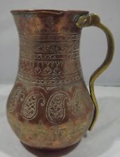 VINTAGE ENGRAVED COPPER JUG WITH BRASS HANDLE