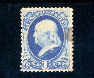 USAstamps Unused FVF US 1879 Bank Note Franklin Scott 182 OG MH