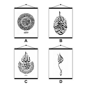 Arabic Islamic Arabic Quran Quote Home Decor Wall Art Hanging Magnetic Poster
