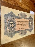 Turkey Collectible Banknote. 5 Livres 1912 Not Graded. VF Condition! 100% Real!