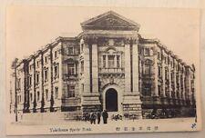 YOKOHAMA JAPAN 1920er AK Specie Bank ungelaufen