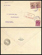 MIDDLE EAST, SCARCE AIRMAIL - FIRST FLIGHT COVER, SEE..   #A697
