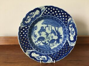 Vintage Chinese Hand-Painted Blue and White Reticulated Plate