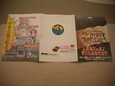>> FATAL FURY SPECIAL NEO GEO RARE ORIGINAL JAPAN HANDBILL FLYER CHIRASHI! <<