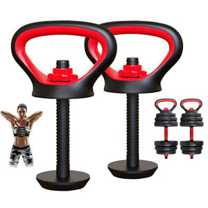 2x 4in1 Adjustable kettlebell Handle Bar Fitness Weight Plates Lifting Dumbbell