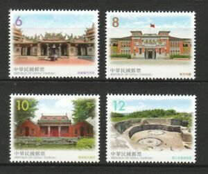 REP. OF CHINA TAIWAN 2021 NATIONAL MONUMENTS RELICS COMP. SET OF 4 STAMPS MINT
