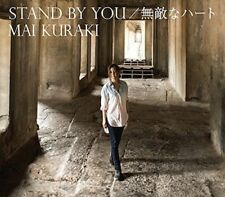 MAI KURAKI-MUTEKI NA HEART / STAND BY YOU-JAPAN CD+DVD Ltd/Ed / Type B C16