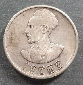 Ethiopia, Silver 50 Cents, EE1936, toned