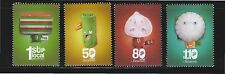 SINGAPORE 2012 LOCAL TEA TIME SNACKS COMP. SET OF 4 STAMPS IN MINT MNH UNUSED