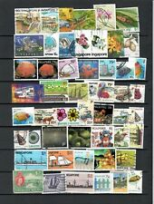 SINGAPORE ASIA COLLECTION POSTAL USED  STAMP LOT(SING 225 )