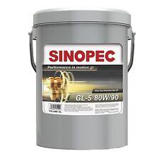 SINOPEC 80W90 HEAVY DUTY EP GEAR LUBE PAIL - 35 LB (5 GALLON) PAIL