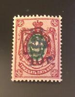 1919, Armenia, 234, Mint