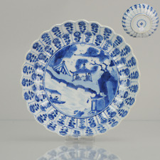 Antique Kangxi Period Blue and white Literati plate with flower rim Chin...