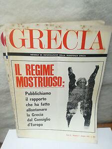 Griechenland Colonels Kommunistische Partei Stärke Revolution Magazin N.7 1970