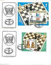 CHESS - 1981  Sao Tome & Principe # 625 + 624 miniature sheet  FDC COVER  IMPERF