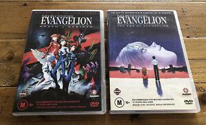 Neon Genesis Evangelion - Death & Rebirth DVD + The End of Evangelion DVD