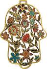 Metal Hamsa Wall Hanging - Flowers - Made in Israel - Judaica Jewish Art