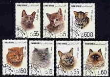 YEMEN 1990 DOMESTIC CAT STAMPS - COMPLETE SET OF SEVEN!