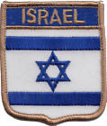 Israel Flag Shield Embroidered Patch